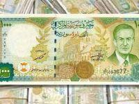 سعر صرف الدولار في السوق السوداء -  نشرة الثلاثاء 02 حزيران