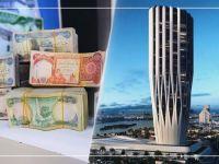 المركزي العراقي يخفض قيمة الدينار مقابل الدولار بنحو الخُمس