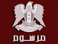 50 ألف ليرة سورية منحة مالية للعاملين في الدولة
