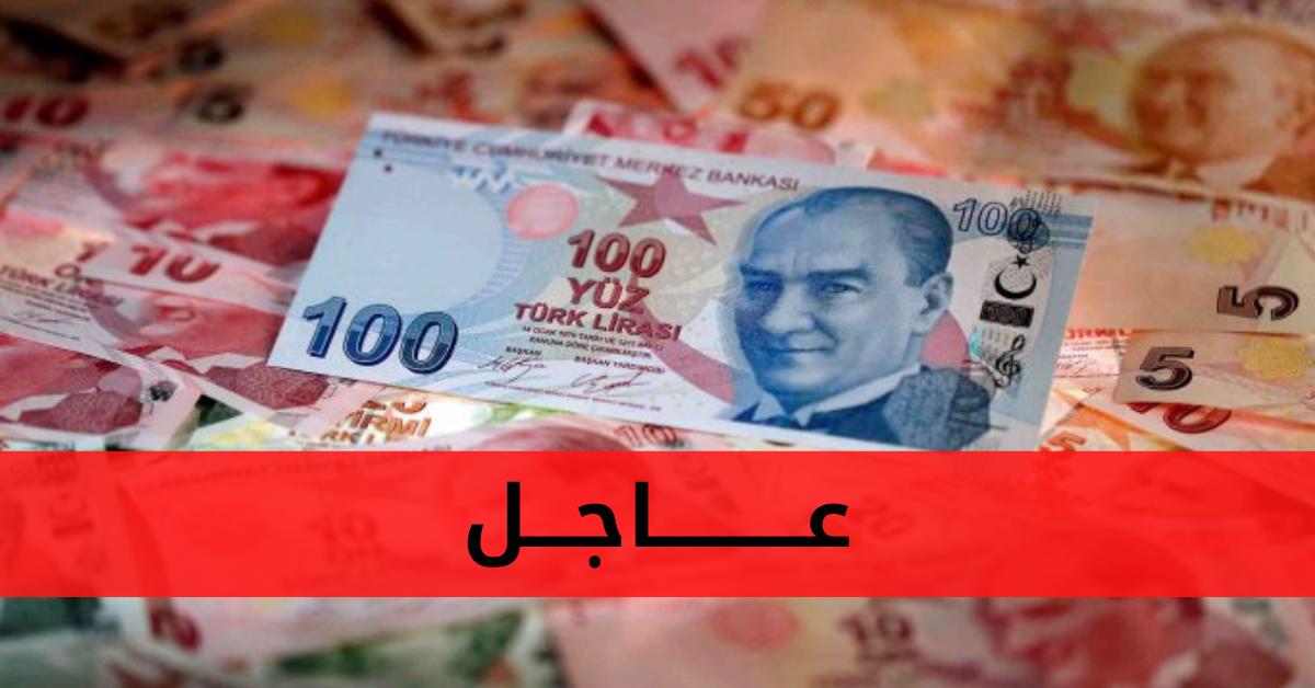 الليرة التركية ترتفع بقوة بعد قرار برفع سعر الفائدة
