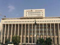 لمواجهة العقوبات.. نظام حوالات خاص بين المصارف السورية والإيرانية