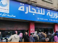 سكان في دمشق يشتكون من حرمانهم من مخصصاتهم التموينية