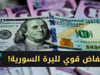 أكبر خسارات الليرة..  أسعار الذهب والدولار والعملات مقابل الليرة السورية السبت