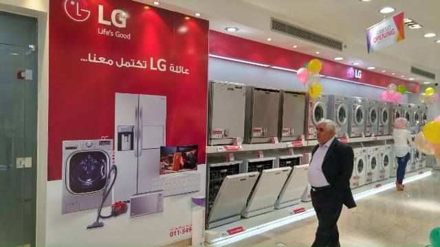 شركة LG تعتزم الانسحاب من السوق السورية