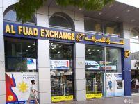 شركات الصرافة تعلن عن بيع الدولار للتجار بسعر مدعوم