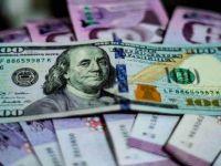 أسعار صرف الدولار والعملات في سوريا اليوم الثلاثاء 31 آب