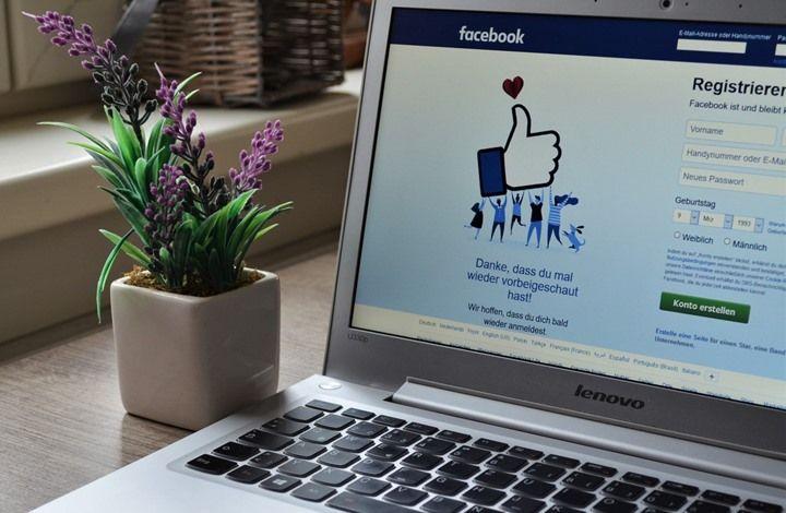 رواتب خيالية.. تعرف على أجور العاملين في فيسبوك
