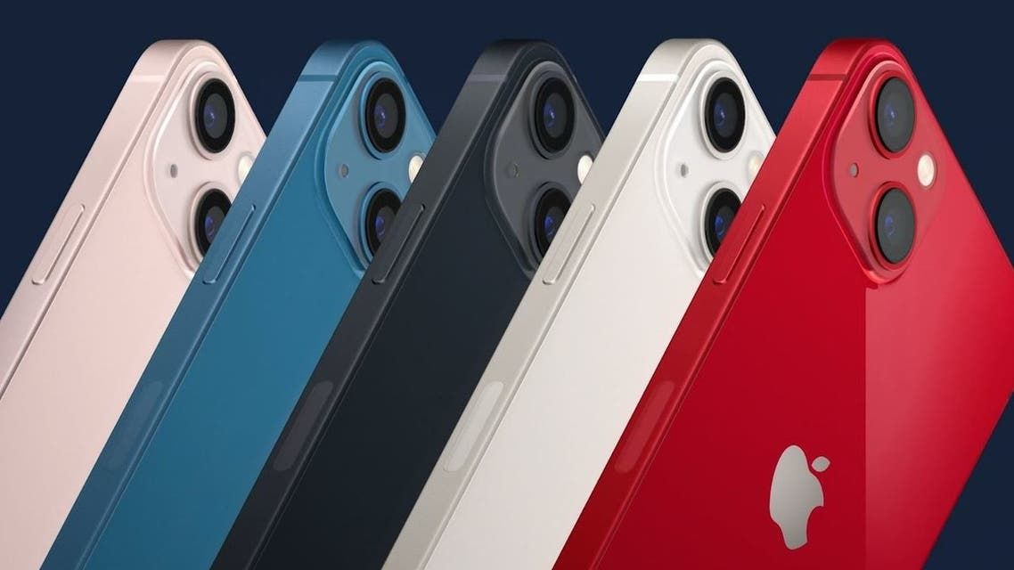 الكشف عن آيفون 13.. تعرف على سعر ومواصفات هاتف آبل الجديد