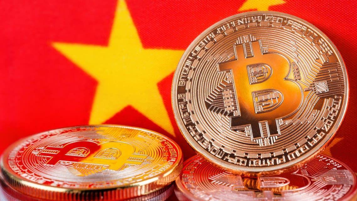 حرب الصين ضد العملات المشفرة.. خطوة لإدارة الاقتصاد أم تعزيز لليوان الرقمي؟
