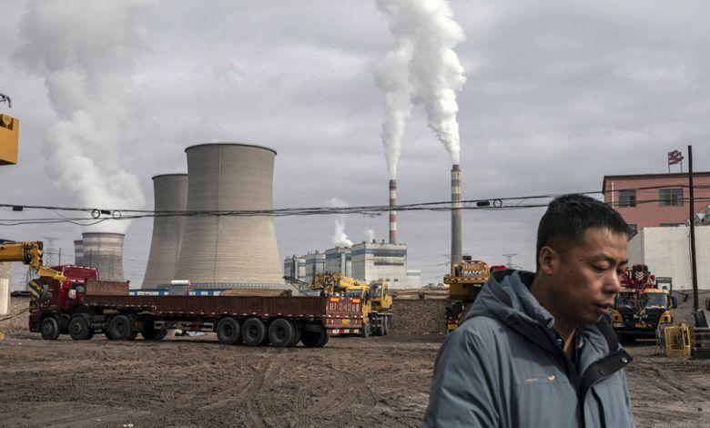 أزمة الطاقة العالمية تدفع الصين لزيادة إنتاج الفحم والاقتصاد العالمي يتأهّب