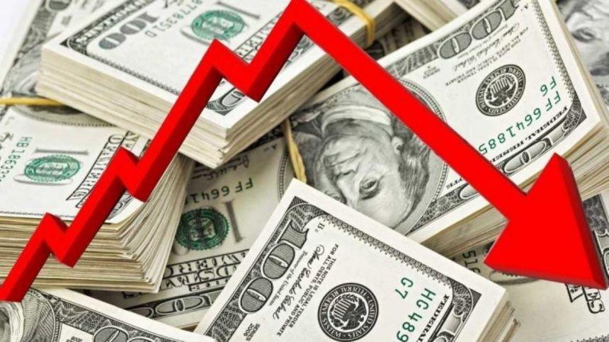 الدولار يتراجع إلى أدنى مستوى في 10 أيام