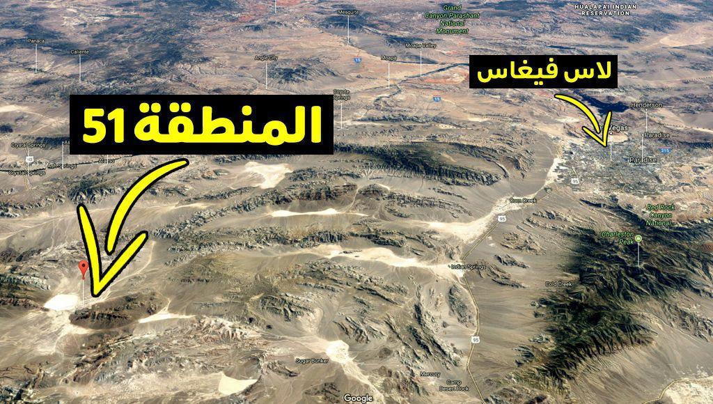 المنطقة 51 خريطة
